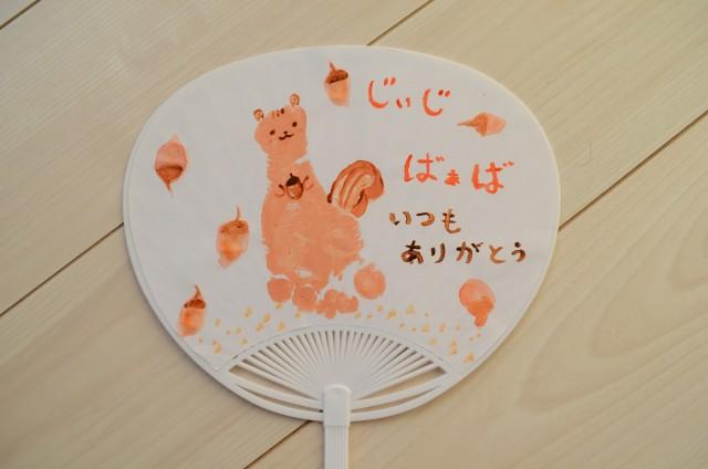 敬老の日は手形アートをプレゼント!足形アートのうちわのアイデアや作り方もご紹介!
