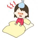 子供が高熱で幻覚を見たときの対処法は?2歳の娘が幻覚を見た!幼児に多いこの症状は?