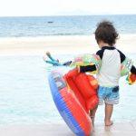 浮き輪と腕浮き輪どっちにする?海やプールで安全でおすすめはコレ!【体験談】